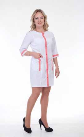 Жіночий медичний халат 2156