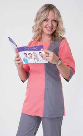 Жіночий медичний костюм 2248